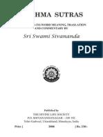 Brahma Sutra Swami Sivananda