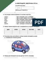 materijali-elek-struja.pdf