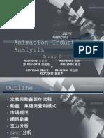 20080701-026-Animation Industry Analysis