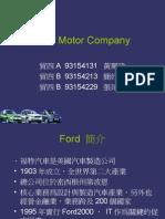 20080701-042-Ford Motor Company