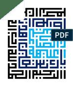 kaligrafi yansyah