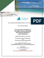 Job Maldives 04102018
