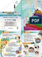 宣傳booklet ALL