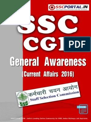 SSC CGL General Awareness e Book Www sscportal in | Ligo
