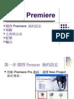 20080701-071-Premiere