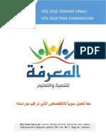 sınavyös2018