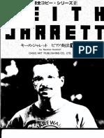 Keith-Jarrett-Transcriptions-Complete.pdf