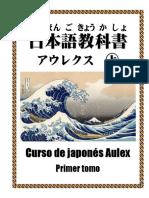 153377824-Curso-de-Japones.pdf