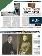Yisrael Hayom 2018-04-11-Schwab Letters