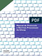 manual-de-normas-processuais-da-unesp-web-otimizado-travado_2015.pdf