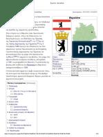 Βερολίνο - Βικιπαίδεια