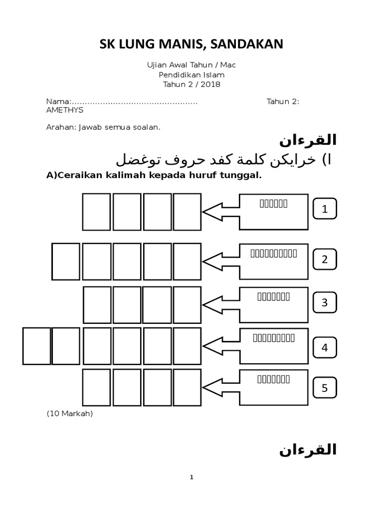 Pendidikan Islam Tahun 2 Aqidah 20 Bbm Pendidikan Islam Facebook