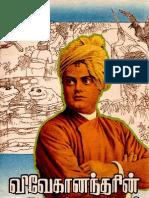 Vivekanandarin Viveka Kathaigal - Vivekanandar Stories