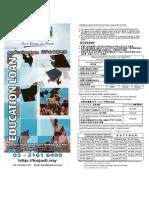 Kojadi Education Loan - Application Form