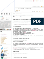 Linux_mac 日常入门命令行使用——文件以及文件夹操作 - CSDN博客 Copy