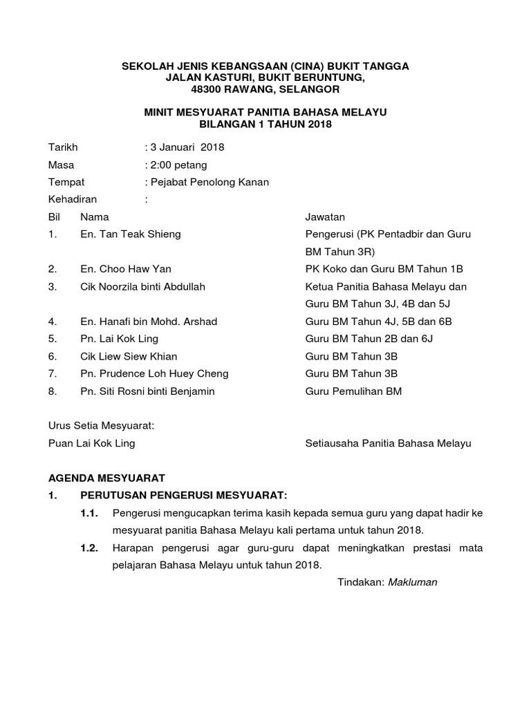 Minit Mesyuarat 1 Panitia Bm 2018