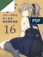 Death March Kara Hajimaru Isekai Kyousoukyoku Cap 16