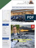 Studydaywaterresources Univ.stif AlgeriaMarch192018