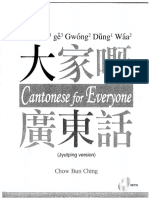Cantonese for Everyone