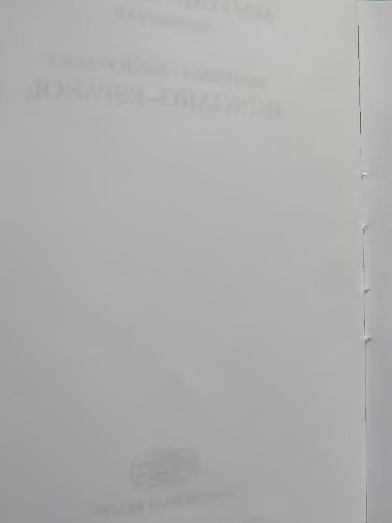 Magyar Spanyol Szotar 780a40c2971