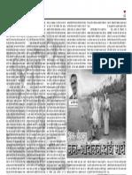 Dandi March and Gandhi Ji for India