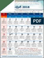 Telangana Telugu Calendar 2018 April
