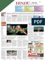 24-09-2017 - The Hindu - Shashi Thakur