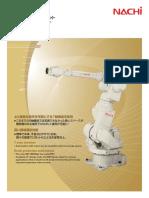 MR35_50 Brochure Jp-En