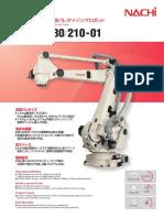 LP130 LP180 Brochure