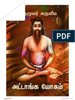Attanga yogam - Thirumular.pdf