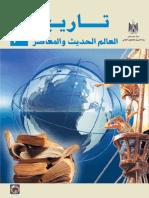 historyg10-121225182825-phpapp01.pdf
