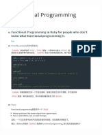 Functional Programming Learning Note