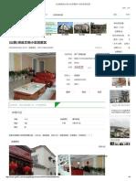 (出售)滑县文明小区别墅区—安阳房屋出售
