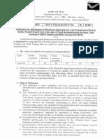 Sports notification A.P. Circle30122017.pdf