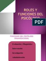 Roles y funciones del psicólogo.pptx