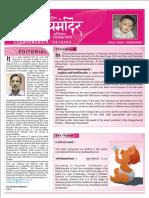 Balrog_Visheshank_October_2010.pdf