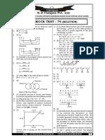 Test (mock) Series solution