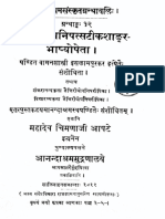 ASS_012_Taittiriyopanishatsatikashankarabhashyopeta_-_Vamansastri_Islampurkar_1889.pdf