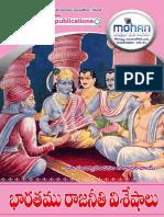 BharathamuRajaNeethiVisheshalu_mohanpublications.pdf