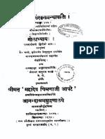 ASS_122_Goladhyaya_with_2_Tikas_Part_2_-_Dattatreya_Apte_1952.pdf