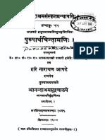 ASS_055_Purushartha_Chintamani_of_Vishnusastri_Athavale_-_Bhaskarsastri_Pavagi_1907.pdf