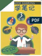 346449683-3年级科学笔记KSSR.pdf