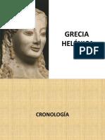 HELENICO(1)
