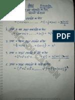 Average Math Notes