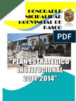 PEI-211-2014-HMPP.pdf