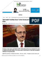 Tele-health Facilities Soon to Be Introduced in AJK_ Masood Khan - UrduPoint