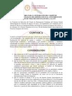 Convocatoria Cpc Sea Veracruz 2018