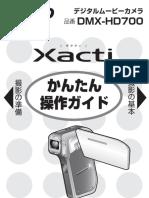 DMX-HD700-1