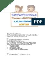 MT131 M131 المهندس أحمد:00966597837185 حل واجب MT131 M131 , واجبات الجامعة العربية المفتوحة