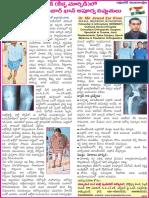 Dr .Mir jawad Khan sir Article published by Sakshi news
